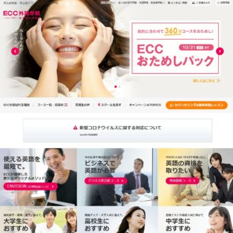 ECCの画像